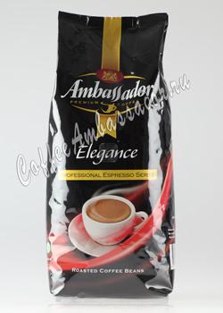 Кофе Ambassador в зернах Elegance