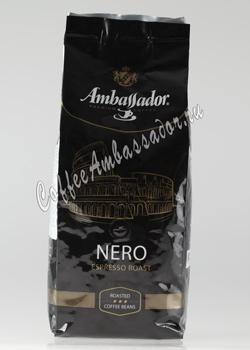 Кофе Ambassador в зернах Nero