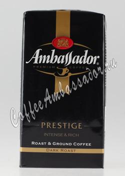 Кофе Ambassador молотый Prestige