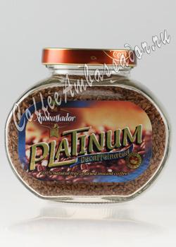 Кофе Ambassador Растворимый Platinum Decaf 95 гр (ст.б.)