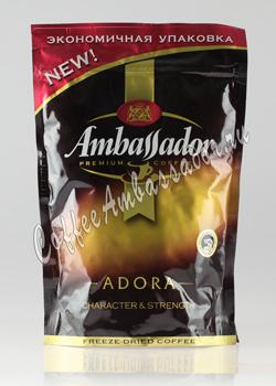 Кофе Ambassador Растворимый Adora 170 гр